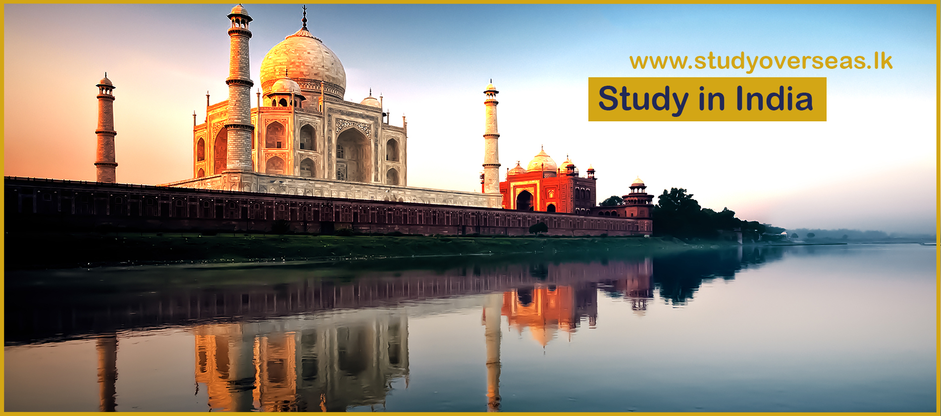 study_in_india_www.studyoverseas.lk